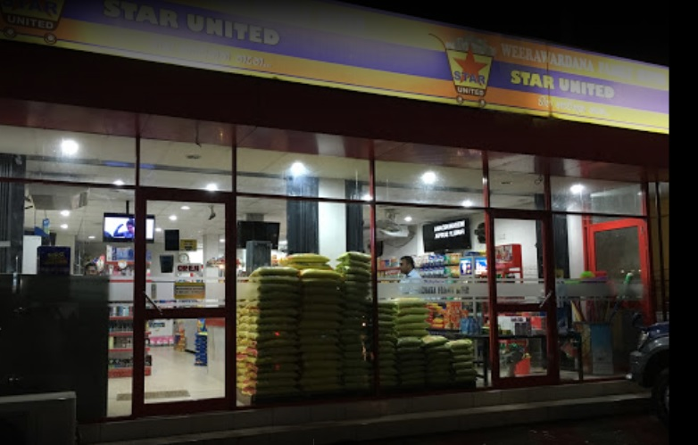 Star United supermarket
