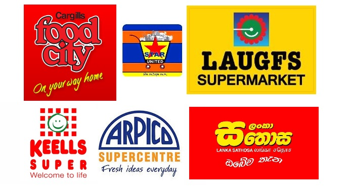 Supermarkets in Sri Lanka